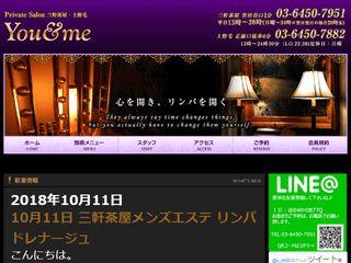 You&me 三軒茶屋店
