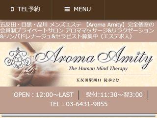 Aroma Amity ~アロマ アミティ~