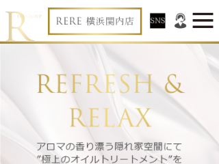 RERE ~リリ~ 関内店