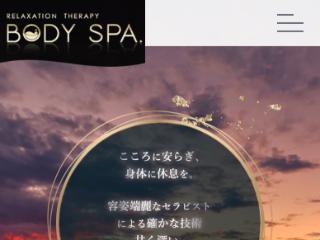Body Spa ~ボディスパ~ 新橋店
