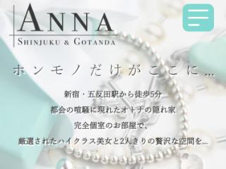 ANNA ~アンナ~