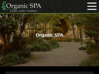 Organic SPA ~オーガニックスパ~ 目黒・五反田店