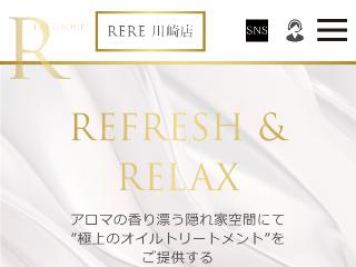 RERE ~リリ~ 川崎店