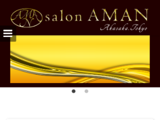 salon AMAN