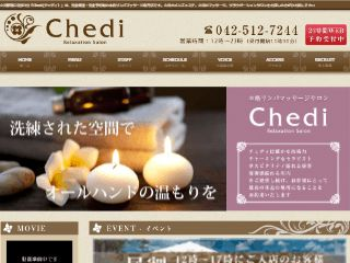 Chedi ~チェディ~