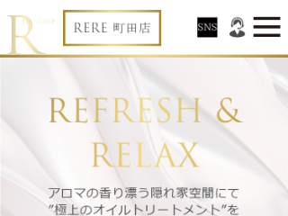 RERE ~リリ~ 町田店